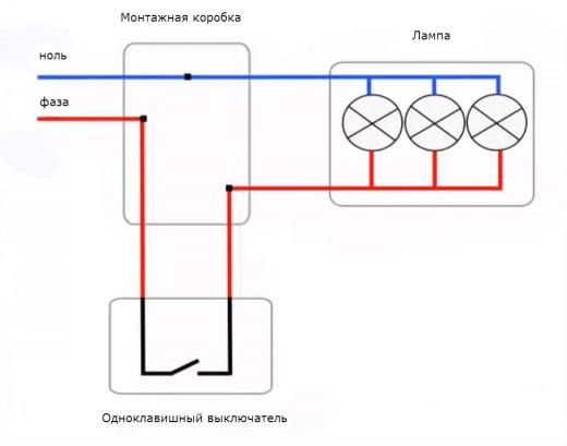 На двойном выключателе перепутаны фаза и ноль